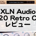 RC-Retro Colorレビュー