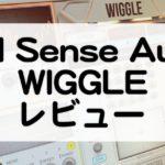 Wiggleシンセレビュー
