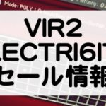 ELECTRI6ITY セール情報