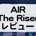 The Riserのレビュー