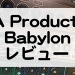 Babylon_W_A_Productionシンセ