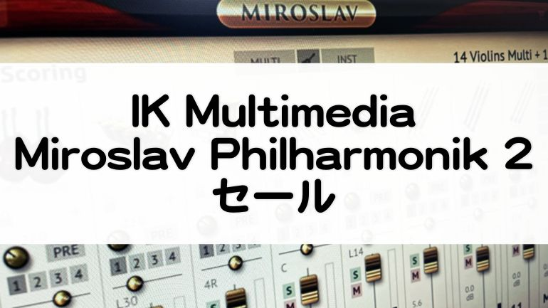 MiroslavPhilharmonik2のセール情報