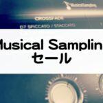 MusicalSamplingセール情報
