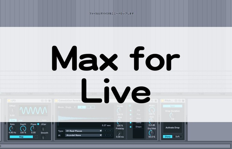 Max for Live