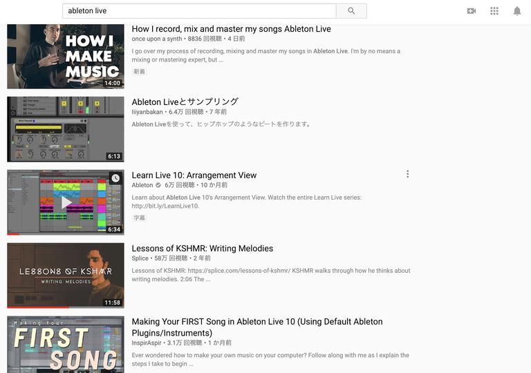 Ableton LiveをYoutubeで検索