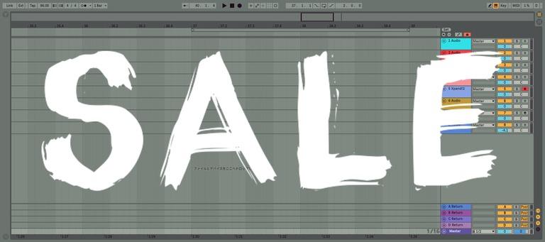 Ableton Liveのセール情報